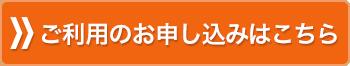japan form