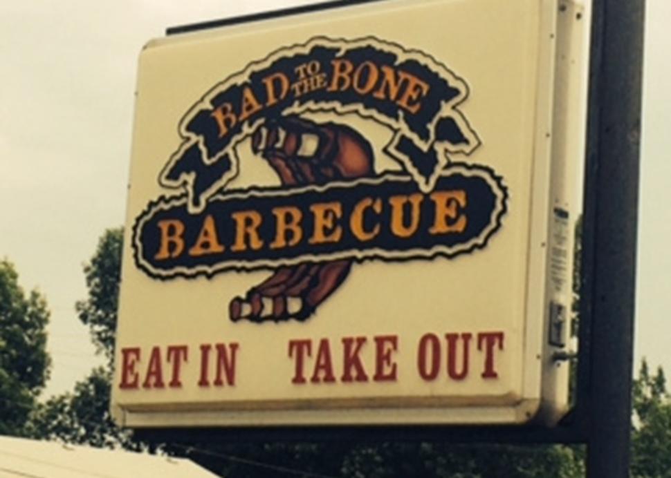 Bad 2 the Bone