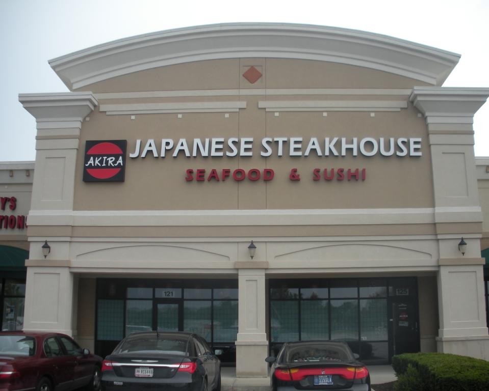 Akira Japanese Steakhouse