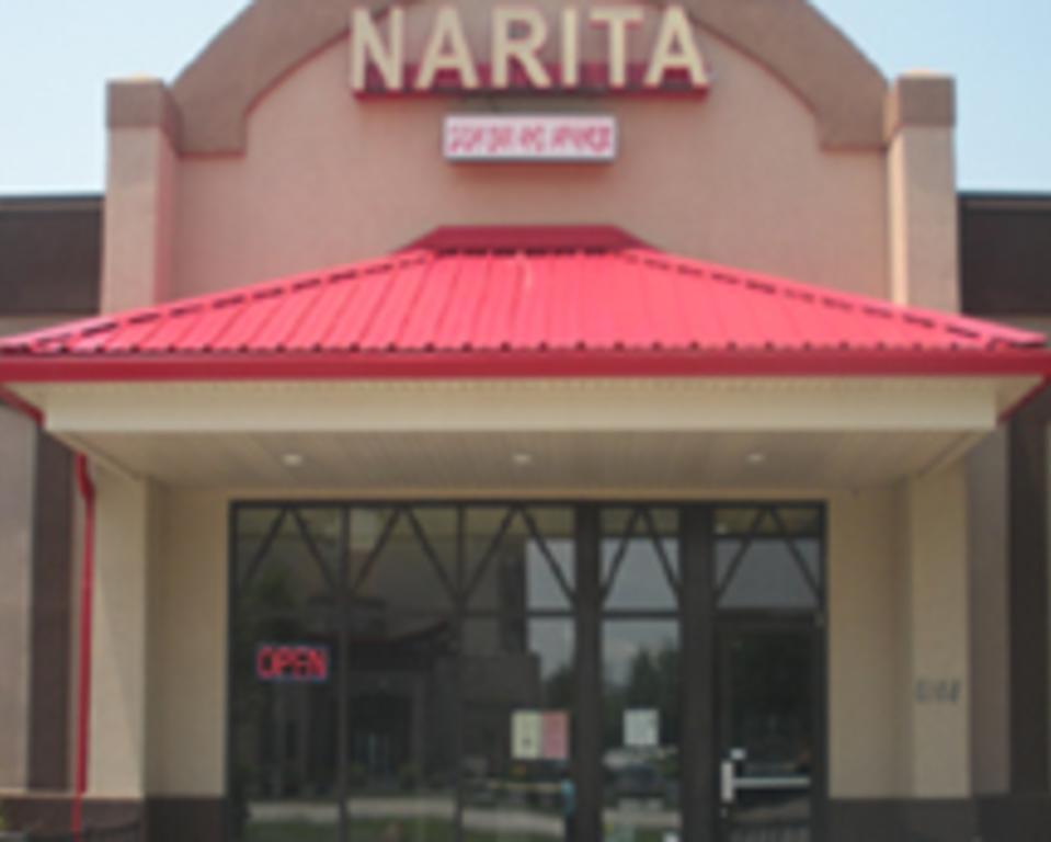 Narita Japanese