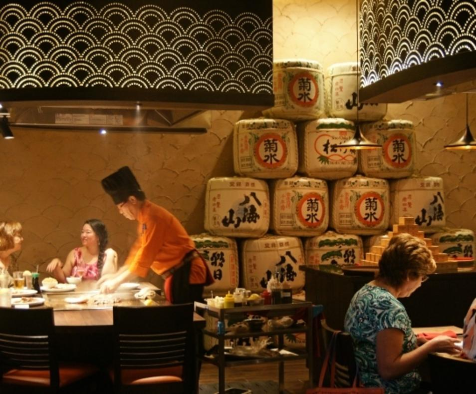 Shogun dining room