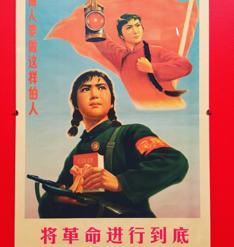 The Art of Revolution Chinese Propaganda Posters from the Collection of Shaomin Li