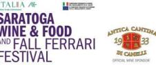saratoga-wine-food-fall-ferrari-festival.JPG
