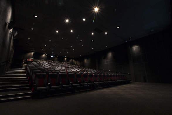 kino geilo
