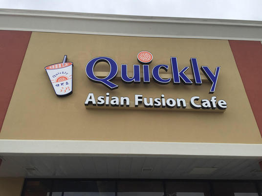 quickly asian fusion cafe d iberville ms 39540