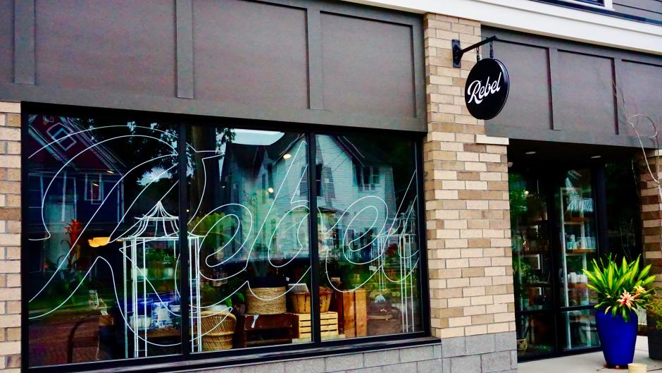 Exterior front view of Rebel in Grand Rapids, MI