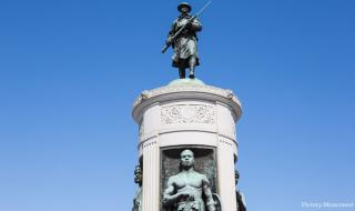 Great Migration Centennial: Victory Monument