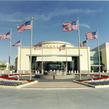 George H.W. Bush Presidential Library and Museum