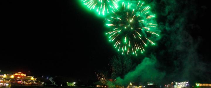 Best Places To Watch Myrtle Beach July 4th Fireworks