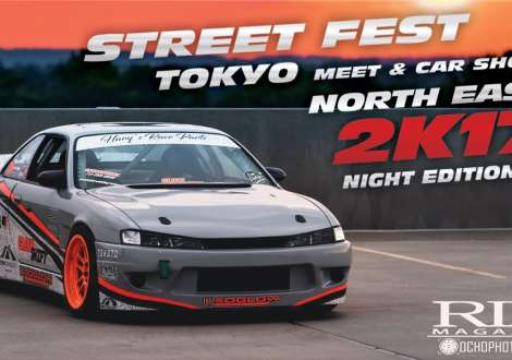 StreetFest NightShift Edition 1.0 | RIX Magazine 2017 | Official Film