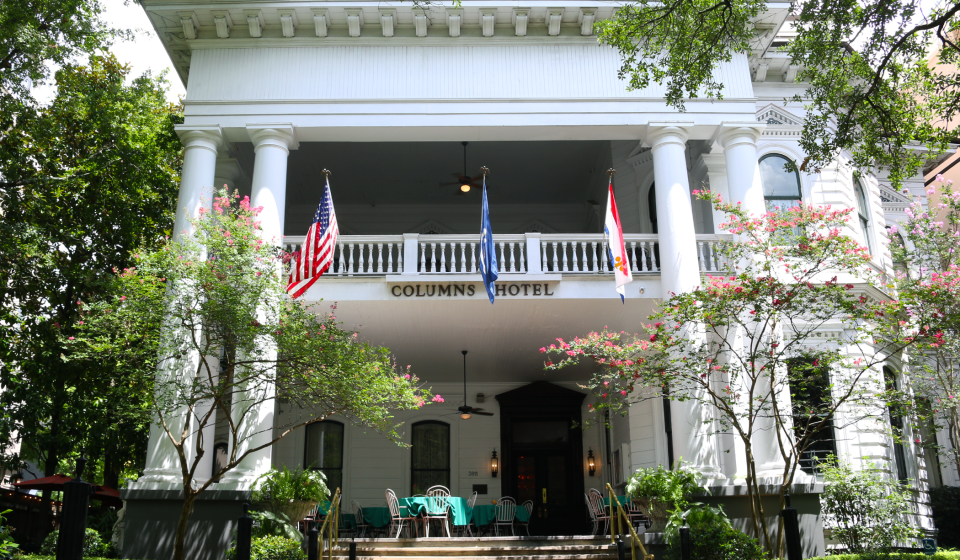 Uptown garden district hotels new orleans - Hotels near garden district new orleans ...