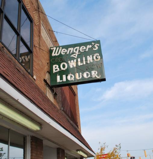 Did You Know: Wenger's Bowling is the oldest bowling center in Grand Rapids.